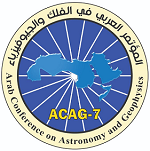 Arab Conference on Astronomy and Geophysics